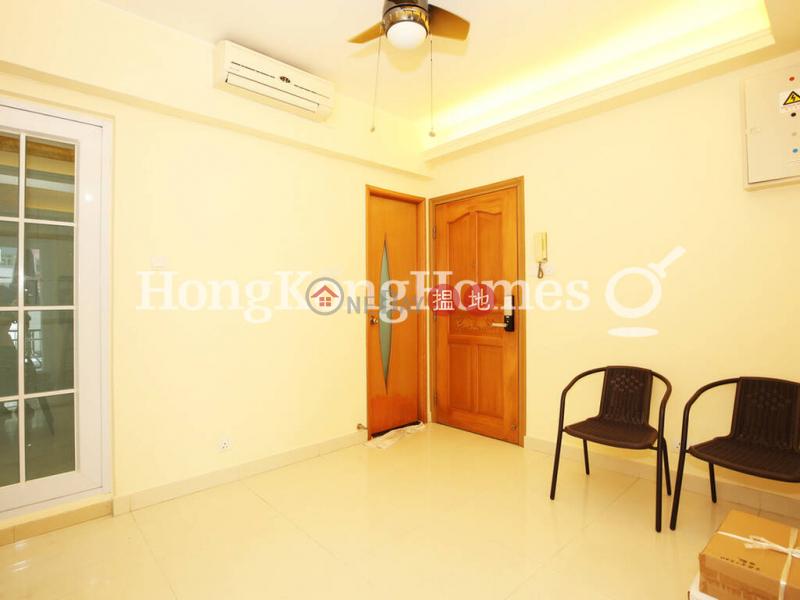 2 Bedroom Unit at Hay Wah Building Block B | For Sale | Hay Wah Building Block B 熙華大廈B座 Sales Listings