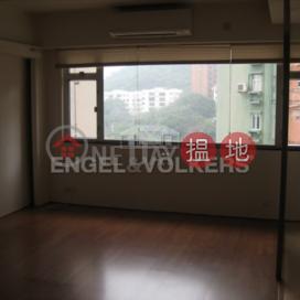 3 Bedroom Family Flat for Sale in Pok Fu Lam
