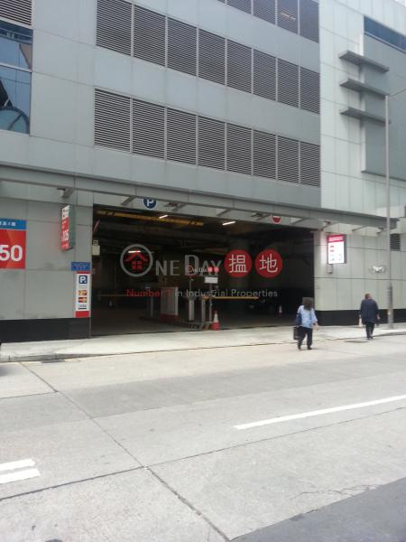 香港搵樓 租樓 二手盤 買樓  搵地   寫字樓/工商樓盤 出租樓盤-創紀之城二期