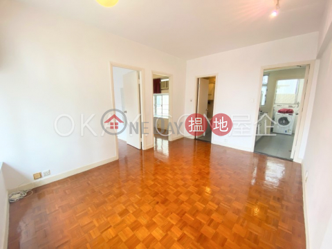 Practical 2 bedroom on high floor | For Sale|Sussex Court(Sussex Court)Sales Listings (OKAY-S41179)_0
