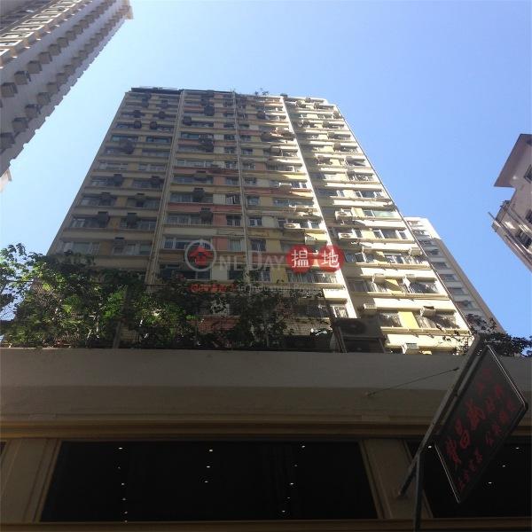 Pao Yip Building (Pao Yip Building) Wan Chai|搵地(OneDay)(3)