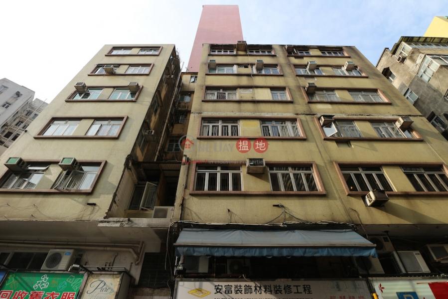 富景樓 (Fu King Building) 大埔|搵地(OneDay)(2)