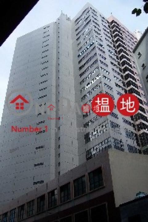 達利中心|葵青達利中心(Riley House)出租樓盤 (jacka-04400)_0
