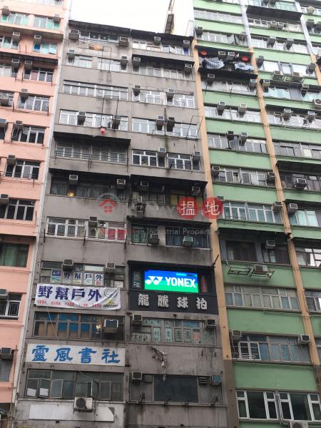 Sun Fai Building (Sun Fai Building) Mong Kok|搵地(OneDay)(1)