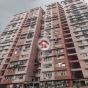 都城大樓 (Dao Shing Building) 荃灣享和街51號|- 搵地(OneDay)(2)