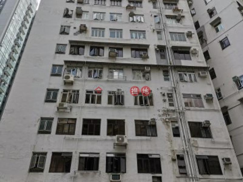 香港搵樓|租樓|二手盤|買樓| 搵地 | 住宅|出售樓盤|何文田放售筍盤