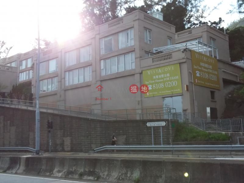 Vistacove House 2 (Vistacove House 2) Sham Tseng 搵地(OneDay)(1)