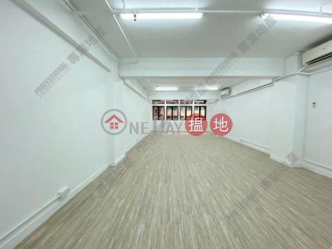 南北行商業中心|西區南北行商業中心(Bonham Commercial Centre)出租樓盤 (01B0149694)_0