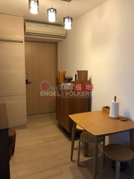 HK$ 965萬|懿山|西區西營盤兩房一廳筍盤出售|住宅單位