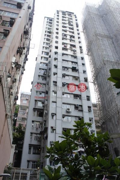 Nam Cheong Building (Nam Cheong Building) Shek Tong Tsui|搵地(OneDay)(1)