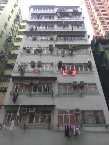 長寧街27-29號 (27-29 Cheung Ning Street) 土瓜灣|搵地(OneDay)(2)