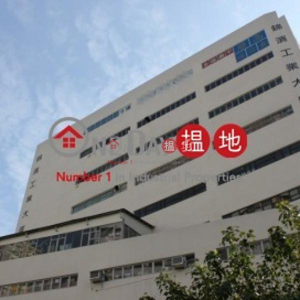 香港搵樓|租樓|二手盤|買樓| 搵地 | 工業大廈出售樓盤錦濱工業大廈