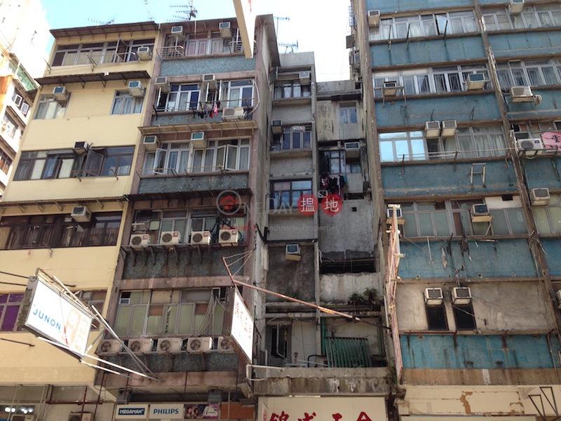 460 Shanghai Street (460 Shanghai Street) Mong Kok|搵地(OneDay)(2)