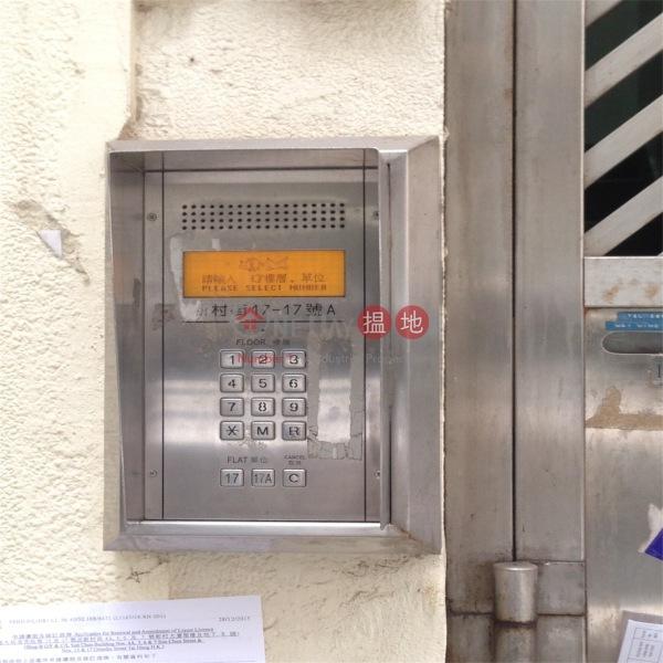新村街17-17A號 (17-17A Sun Chun Street) 銅鑼灣|搵地(OneDay)(1)