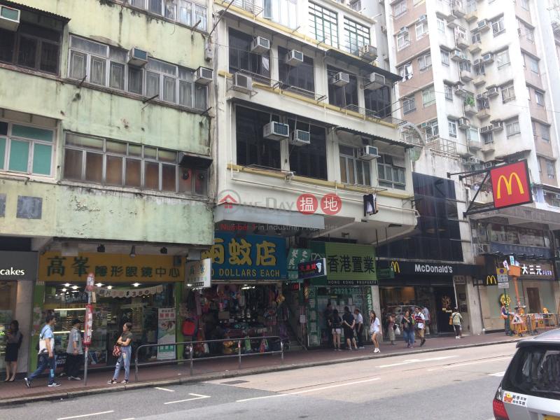 青山道218號 (218 Castle Peak Road) 長沙灣|搵地(OneDay)(2)