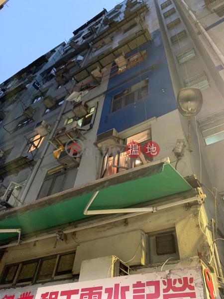 4 Hung Kwong Street (4 Hung Kwong Street) To Kwa Wan 搵地(OneDay)(1)