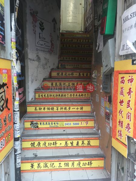185 Castle Peak Road Yuen Long (185 Castle Peak Road Yuen Long) Yuen Long|搵地(OneDay)(2)