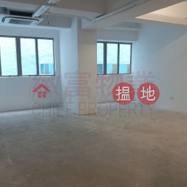 On Tin Centre|Wong Tai Sin DistrictOn Tin Centre(On Tin Centre)Rental Listings (71285)_0