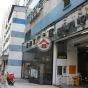 葵匯工業大廈 (Kwai Wu Industrial Building) 葵青打磚坪街89號|- 搵地(OneDay)(5)