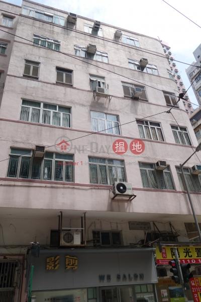 筲箕灣道181號 (181 Shau Kei Wan Road) 西灣河|搵地(OneDay)(5)