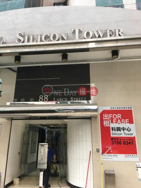 科興中心 (Silicon Tower) 大角咀|搵地(OneDay)(2)