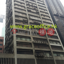 Wan Chai-Eastern Commercial Centre