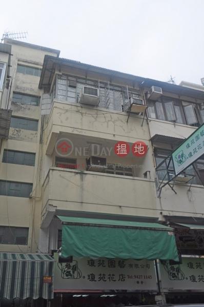 新康街23號 (San Hong Street 23) 上水|搵地(OneDay)(3)