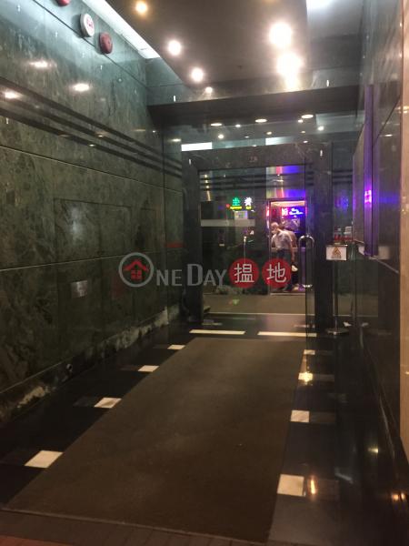 Hang Bong Commercial Centre (Hang Bong Commercial Centre) Jordan|搵地(OneDay)(2)