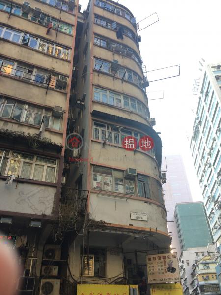 473A Castle Peak Road (473A Castle Peak Road) Cheung Sha Wan 搵地(OneDay)(1)