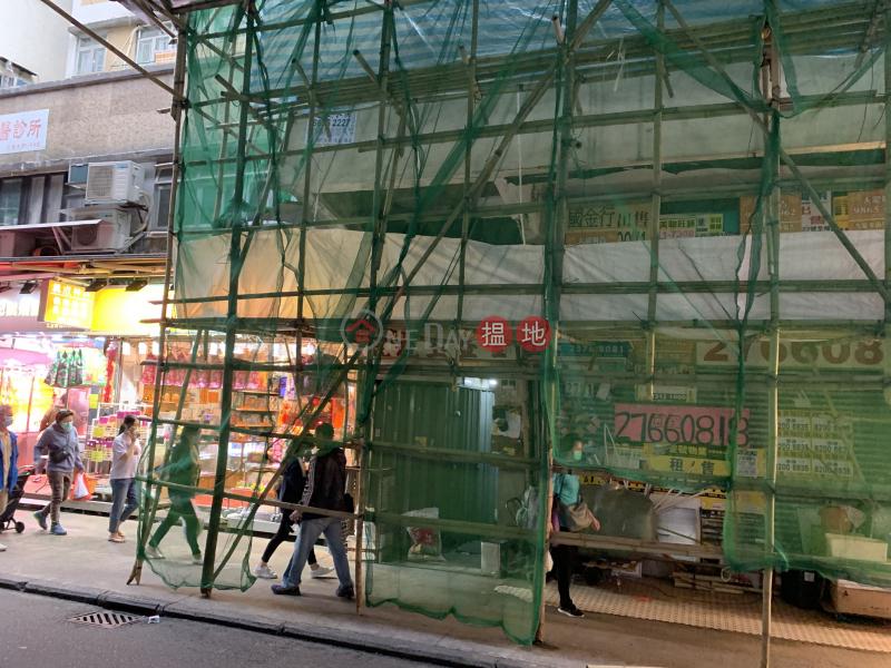 33 KOWLOON CITY ROAD (33 KOWLOON CITY ROAD) To Kwa Wan|搵地(OneDay)(1)