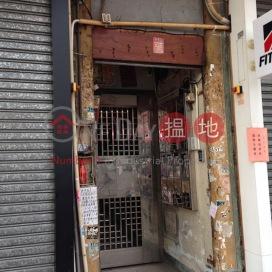 74 Fa Yuen Street ,Mong Kok, Kowloon