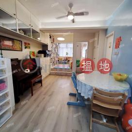 地段優越,品味裝修,實用兩房,全城至抵《景光街24-26號買賣盤》|景光街24-26號(24-26 King Kwong Street)出售樓盤 (XGWZQ011400006)_3