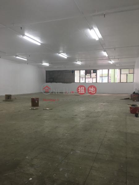 青衣工業中心 葵青青衣工業中心1期(Tsing Yi Industrial Centre Phase 1)出售樓盤 (wingw-05869)