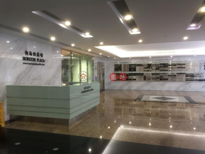 Horizon Plaza (Horizon Plaza) Ap Lei Chau 搵地(OneDay)(5)