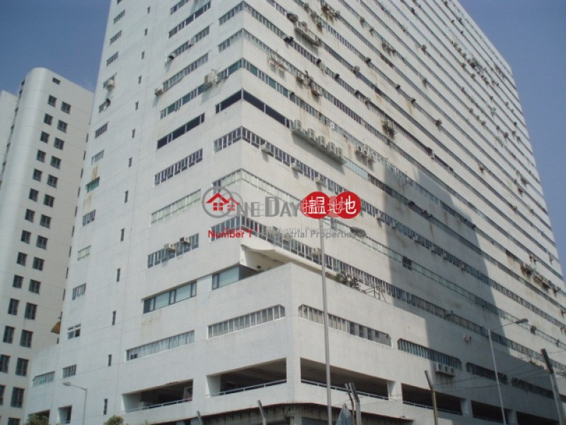 Harbour Ind Ctr, Harbour Industrial Centre 港灣工貿中心 Sales Listings | Southern District (wckje-00890)