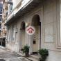 鳳輝臺 16 號 (16 Fung Fai Terrace) 灣仔鳳輝臺16號 - 搵地(OneDay)(3)