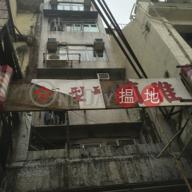 WING LEE BUILDING,Kowloon City, Kowloon