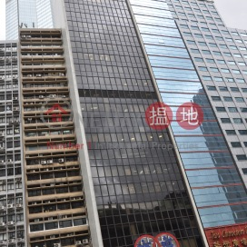 The Chinese Manufacturers Association Of Hong Kong Building|香港中華廠商聯合會大廈