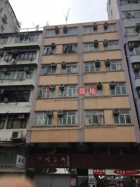 107 Yu Chau Street (107 Yu Chau Street) Sham Shui Po|搵地(OneDay)(1)