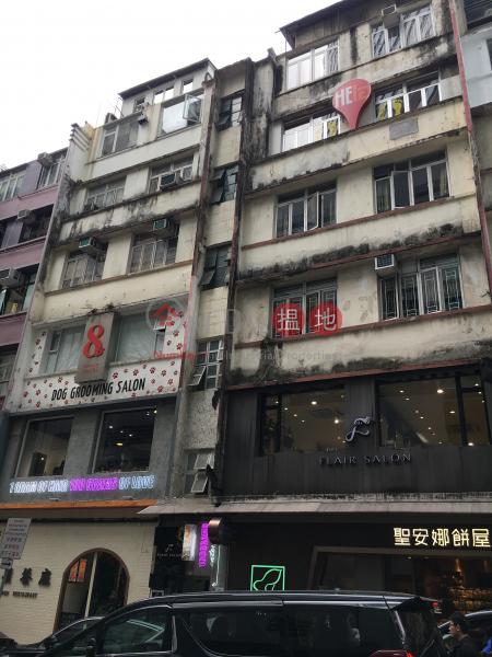 蘭芳道15號 (15 Lan Fong Road) 銅鑼灣|搵地(OneDay)(1)