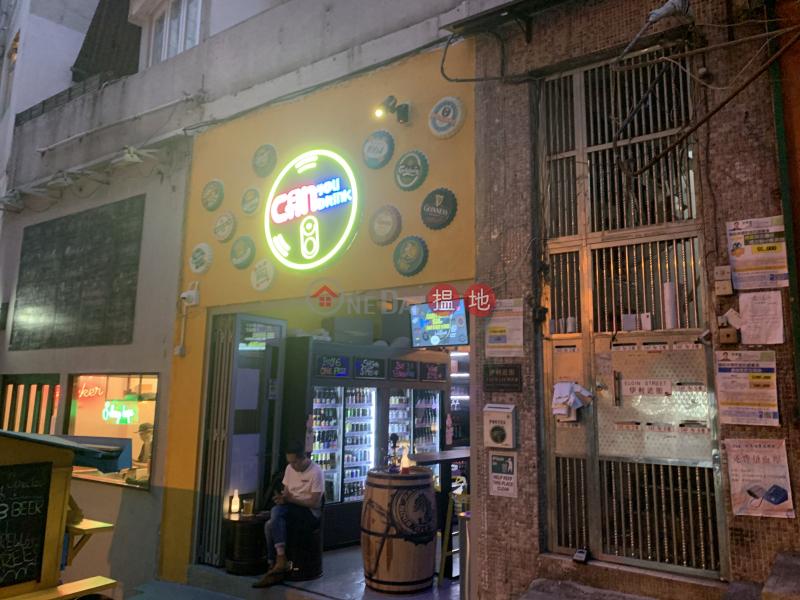 14E-14F Elgin Street (14E-14F Elgin Street) Soho 搵地(OneDay)(5)