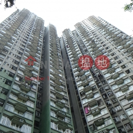 Wah Yin House, Wah Kwai Estate|華賢樓 華貴邨