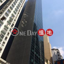 天威中心,上環, 香港島