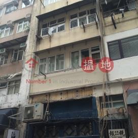 士丹頓街38號,蘇豪區, 香港島
