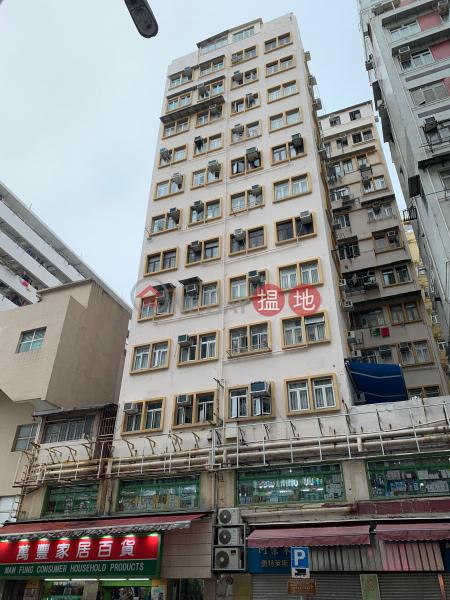 Cheung Wan Building (Cheung Wan Building) To Kwa Wan|搵地(OneDay)(1)