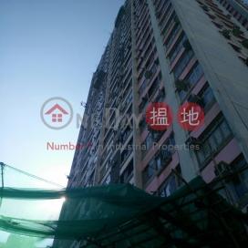 Ap Lei Chau Estate - Lei Chak House,Ap Lei Chau, Hong Kong Island