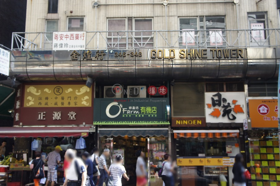 Gold Shine Tower (Gold Shine Tower) Sheung Wan|搵地(OneDay)(5)