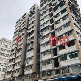 Wah King Mansion,To Kwa Wan, Kowloon