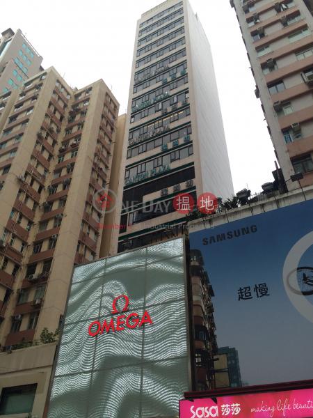 流尚坊 (Canton Plaza) 尖沙咀|搵地(OneDay)(1)