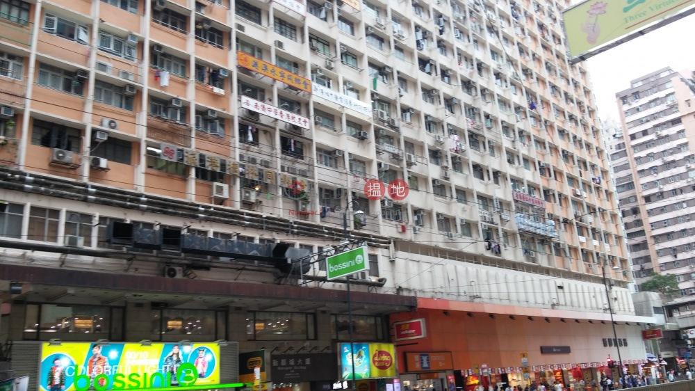 新都城大廈 (Metropole Building) 北角|搵地(OneDay)(1)